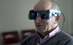 Internet Insider – Eyesight to the Blind