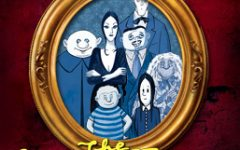 A Night with The Addams